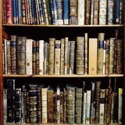 продам библиотеку современной фантастики